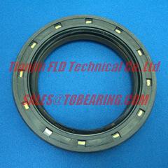 SKF 20596 Seal